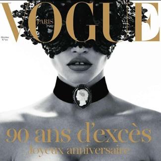 5+Vogue